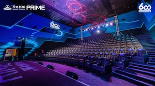 Wanda Cinema, China's largest film distributor and cinema operator, has chosen Christie's compact all-in-one, DCI-compliant RGB pure laser cinema projector, featuring RealLaser illumination technology, for its 600th multiplex in the country.