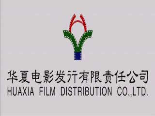 Is Hollywood still the center of the motion picture industry or is that center shifting to China?