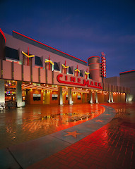 The Cinemark Theatre in Plano, Texas, part of the NCM chain.