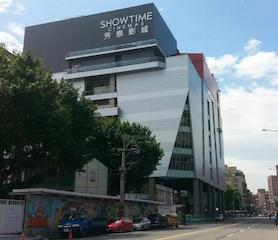 Showtime Cinemas is opening its second all-Christie cineplex in Taiwan.