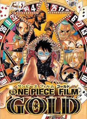 One Piece Film Gold opened recently in Japan in CJ4DPlex 4DX.