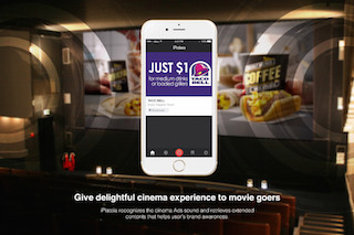 Arts Alliance Media Thunderstorm