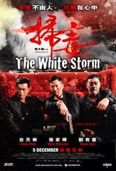 The White Storm is the first film in Malaysia to screen in Dolby Atmos sound.