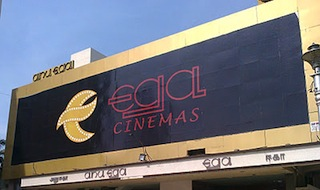 Anu Ega, one of the theatres in the EGA Cinema multiplex in Chennai City, India has installed Barco Auro 11.1 cinema sound.