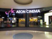 To provide cinema audiences an engaging audio experience as detailed as Aeon Entertainment's vivid theatre screens, Hibino Imagineering Corporation recently installed a premium cinema audio solution using JBL Professional VTX line array speakers and Crown I-Tech amplifiers.