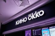United Cinema Chain Kino Okko will be the first company to introduce the Dolby Cinema experience to the Russian market at its Cinema Park Metropolis in Moscow.